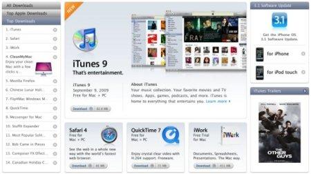 Apple advierte de los peligros del jailbreak en su web mientras deja de actualizar su sección de descargas