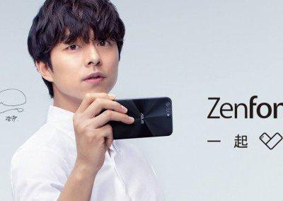 El Asus Zenfone 4 también se desliza antes de tiempo y muestra su doble cámara trasera