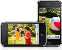 iPhone 3G S, 3MP y grabación de vídeo
