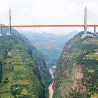 El puente más alto del mundo está en China: así es Beipangjiang