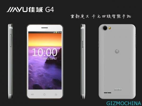 El JiaYu G4 saldrá a principios de 2013
