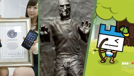 Carbonita, mascotas y Records Guinness en el mundo de los Smartphones, la imagen de la semana