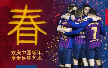 Creatividad del club para celebrar el año nuevo chino de 2019 en la web local. Imagen: F.C. Barcelona.