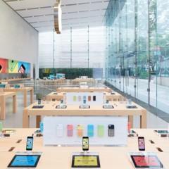 Foto 6 de 12 de la galería apple-store-omotesando-1 en Applesfera