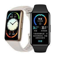 Huawei Band 6 Pro: barata, con NFC y sensor de temperatura corporal