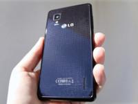 LG Optimus G, análisis
