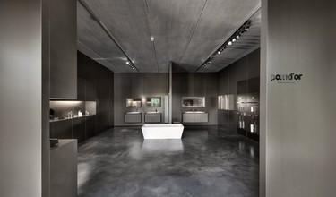 Nuevo showroom de Pomd'or en Barcelona
