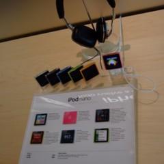 Foto 4 de 19 de la galería apple-store-xanadu-madrid en Applesfera