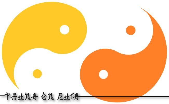Yin y yang en seguridad vial