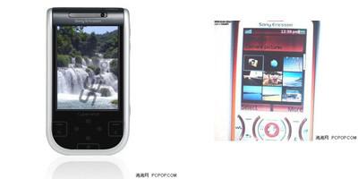 Rumores sobre nuevos Sony Ericsson