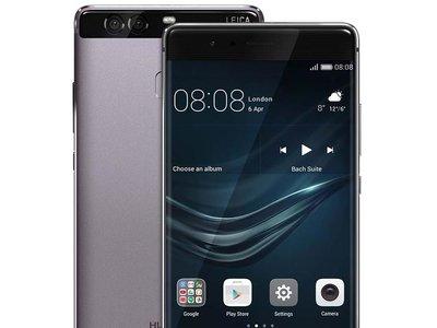 Huawei P9 32GB por sólo 379 euros hasta el día 1 de enero