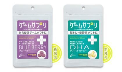 Estos japoneses deben estar locos: Suplementos Vitamínicos para jugones
