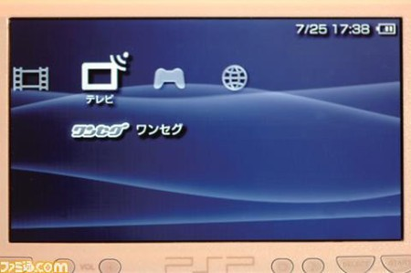 Sintonizador TV PSP