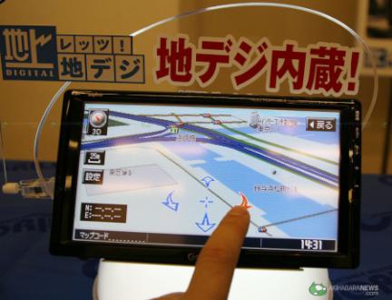NV-HD880FT, navegador multimedia de Sanyo