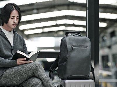 Cupón de descuento: mochila Xiaomi 26L Travel Business Backpack por 30,61 euros