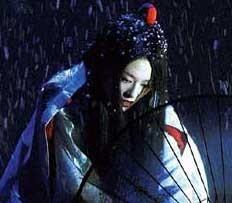 La geisha está en la red