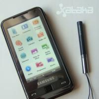 Samsung Omnia, videoanálisis
