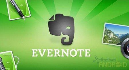 Evernote, quizás el mejor gestor de notas para Android y tu ordenador