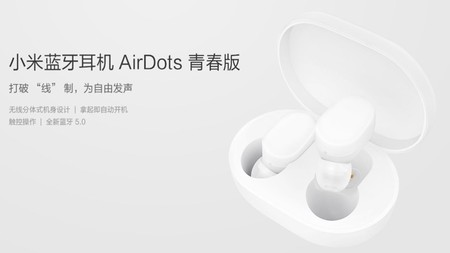 Airdots