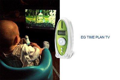 Eg Time Plan TV: posiblemente la peor manera de controlar el tiempo que pasan viendo la televisión