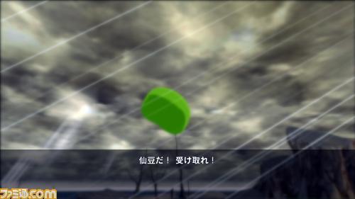 Foto de Dragon Ball Z: Burst Limit (70/109)