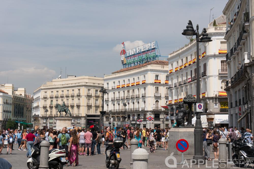 Foto de Apple Store, Puerta del Sol (63/92)