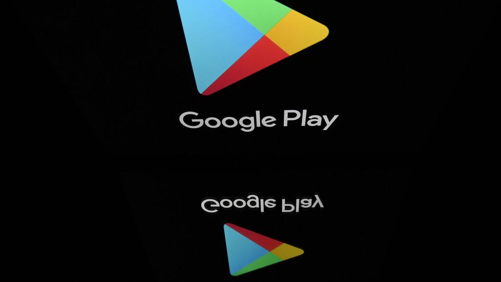 Google Play comparará apps similares entre sí para facilitarnos la elección de la mas adecuada