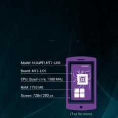 Foto 1 de 8 de la galería benchmarks-mate en Xataka