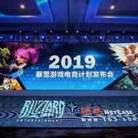 Blizzard quiere mejorar su delicada situación con un plan de 720.000 dólares y otros premios para esports