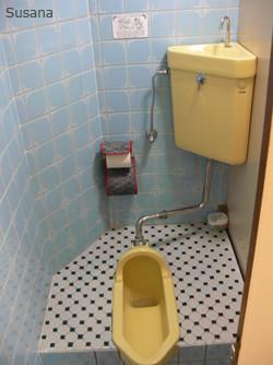 baño de estilo japonés