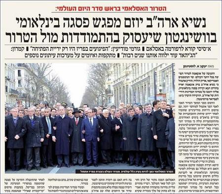 Un periódico ultraortodoxo elimina a todas las mujeres de la fotografía de los líderes europeos en la manifestación de París
