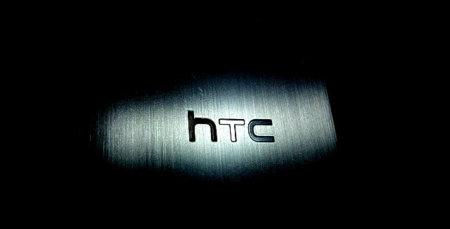 HTC M7, el próximo buque insignia llegaría en marzo