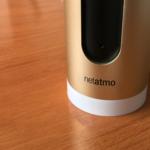 Netatmo Welcome y Tags: ¿dejarías que una cámara inteligente se ocupe de reconocer quién entra en tu casa?