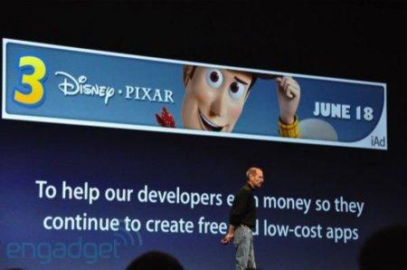 El negocio de iAd, una buena noticia para los desarrolladores