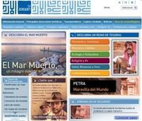 Jordania estrena su web oficial en español