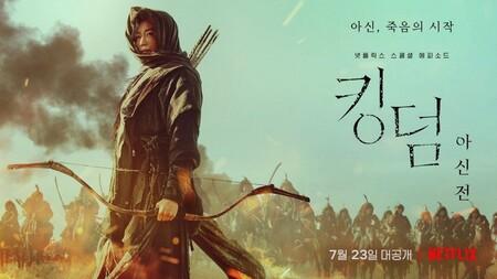 Kingdom Ashin Of The North 2021 2