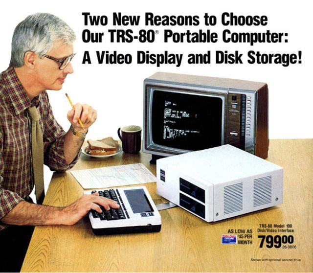 Vintage Computer Ad 33