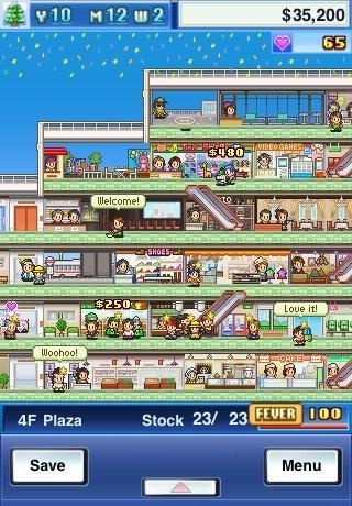 mega-mall-story-analisis-02.jpg