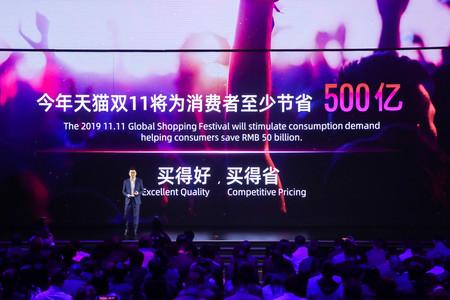 El 'Día de los Solteros' de Alibaba vuelve a batir récords de facturación: 1.400 millones de dólares en tan solo 96 segundos