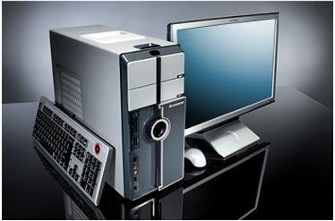 Lenovo K100, con control de consumo