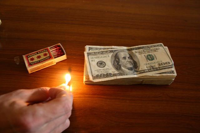 Fondo garantia depositos no existe