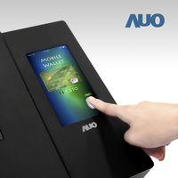El primer lector de huellas integrado en un LCD ya está aquí: es óptico, ocupa todo el panel y lo ha fabricado AUO