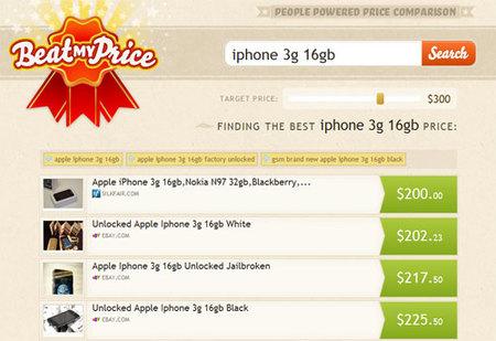 Beat My Price, otra manera magnífica de encontrar el mejor precio online