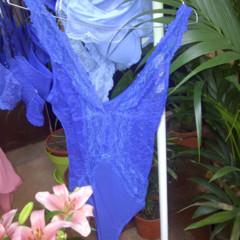 Foto 23 de 51 de la galería oysho-primavera-verano-2014 en Trendencias