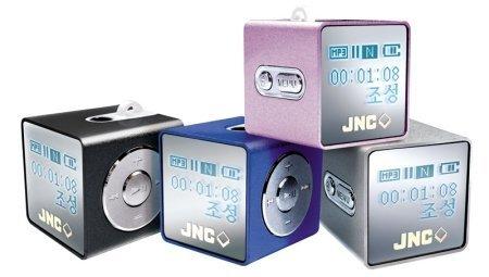 JNC SSF:  el cubo de las 300 canciones