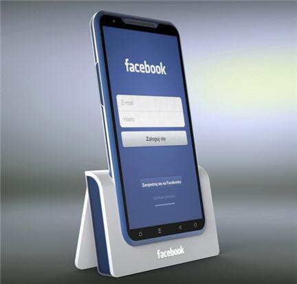 Privacidad móvil