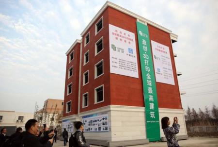 Este edificio de cinco plantas lo diseñas, lo imprimes en 3D y te lo llevas para montar donde quieras