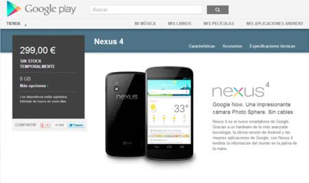 Nexus 4 en España hoy: Google lo confirma [Actualizado: y... ya se ha agotado]