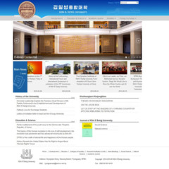 Foto 3 de 3 de la galería webs-sobre-educacon en Xataka