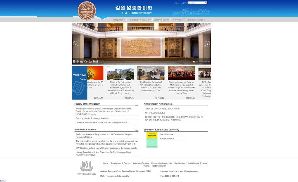 Foto de Webs sobre educacón (3/3)